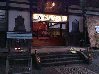 平成25年のお盆 -no.8