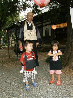 平成25年のお盆 -no.4