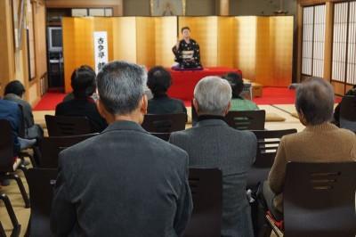 浮島安全祈願法要と新春寄席 2014-no.3