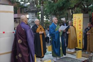 第10回 世界平和祈念 大泉寺 Live 2014 -no.1
