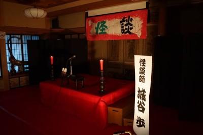大泉寺怪談ライブ -no.1