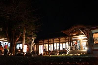 第11回 世界平和祈念 大泉寺 Jazz Live 2015 -no.5