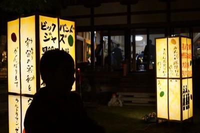 第12回 世界平和祈念 大泉寺 Jazz Live 2016 -no.10