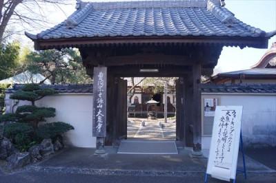 浮島鎌倉古道ウォーキング-no.1