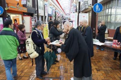 沼津市青年仏教会 街頭花まつり 2017 -no.3
