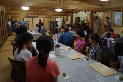 浮島まちづくり委員会「坐禅体験とお茶講座」-no.2