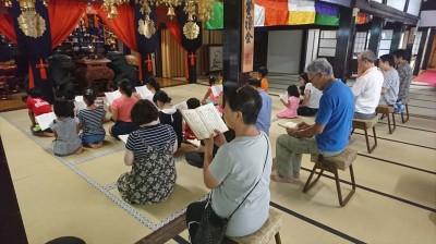 浮島まちづくり委員会「坐禅体験とお茶講座」-no.6