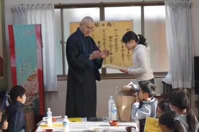 平成30年 春休み禅のつどい 7日目 -no.5
