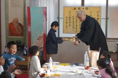 平成30年 春休み禅のつどい 7日目 -no.6