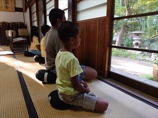 令和元年 夏休み子ども禅のつどい -no.1